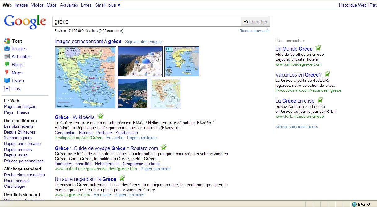 """Page de résultats de recherche avec le mot-clé """"Grèce"""""""