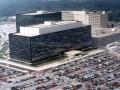 Bâtiments NSA