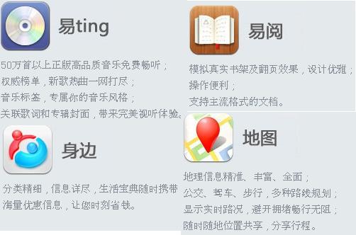 Baidu Yi OS