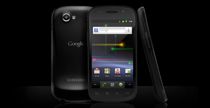 nexus S samlsung android BIG