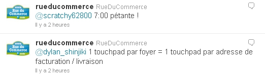 TouchPad Rue du Commerce