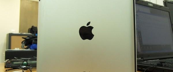 iPad 2 dans le Logitech Tablet Case