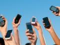 mobile-hourra-smartphone-ciel-joie-surprise