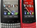 Nokia Asha 303 feature phone