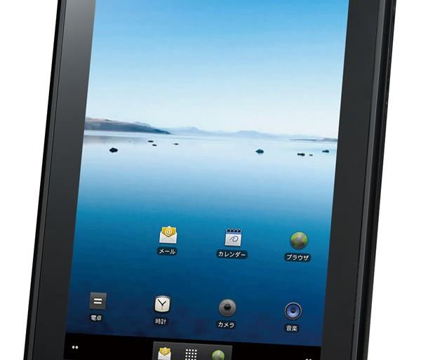 Fujistu M350 tablette PME