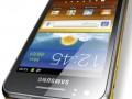 Samsung Galaxy Beam smartphone vidéoprojecteur