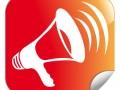 megaphone-greve-contestation-coupdegueule