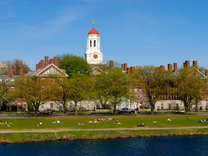 Campus de Harvard, Cambridge, Massachusetts