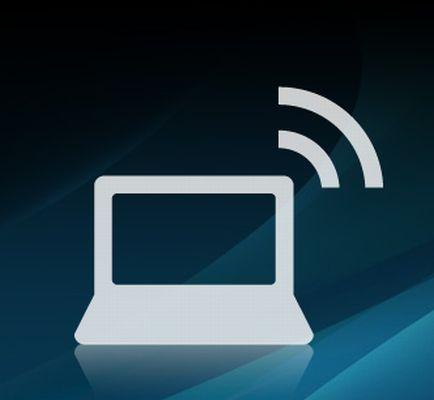 lenovo-mobile-access-3G-macheen