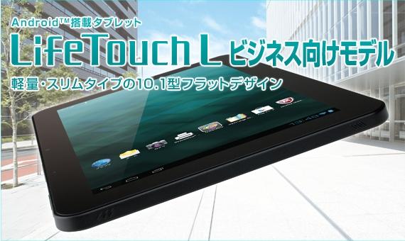 Nec Lifetouch L tablette business