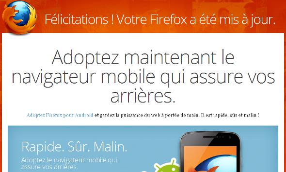 Firefox 14 mise à jour du navigateur