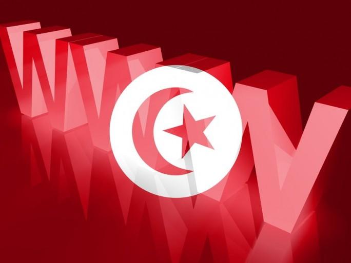 tunisie-internet-technologies-innovation-TIC