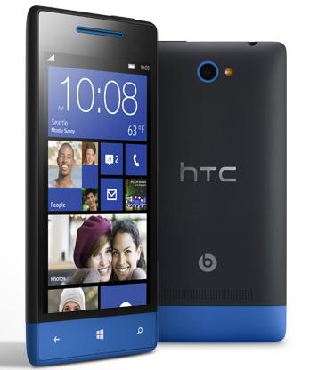 HTC 8S smartphone Windows Phone 8