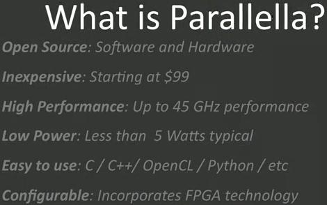 Parallela by Adapteva