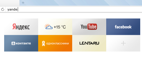 Yandex navigateur Internet