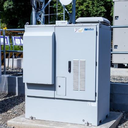 Nokia Siemens Ballard pile combustible antenne radio