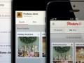 Pinterest tableaux secrets réseau social