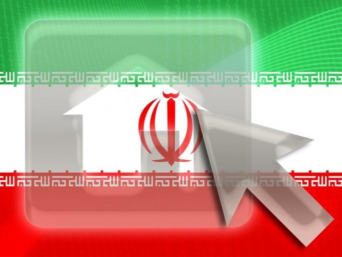 iran-mehr-plateforme-videos-youtube-censure
