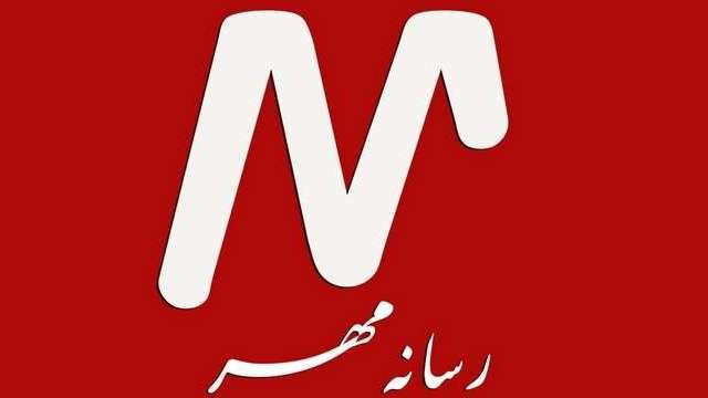 mehr-youtube-iran