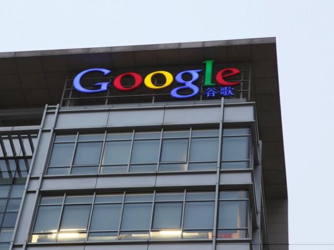 google-resultats-T4-2012-motorola