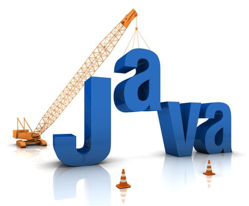 Java Oracle failles sécurité