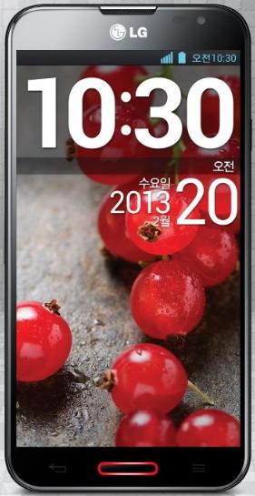 tabphone LG Optimus G Pro