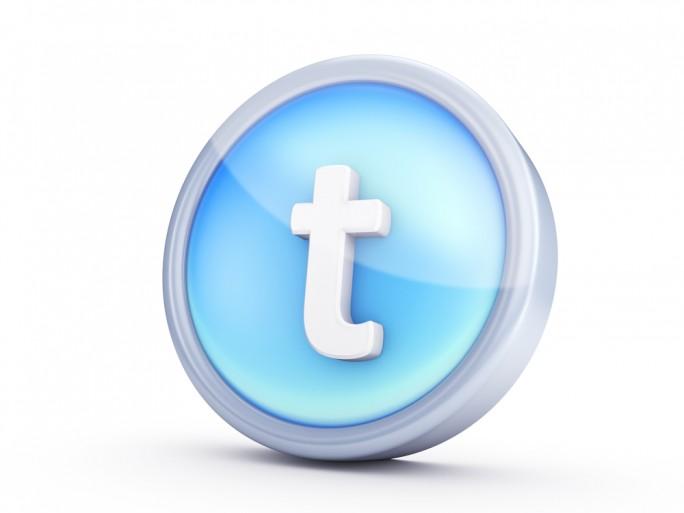 twitter publicite