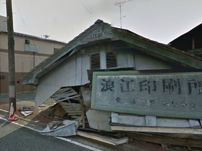 google-street-view-fukushima-visite-virtuelle-japon