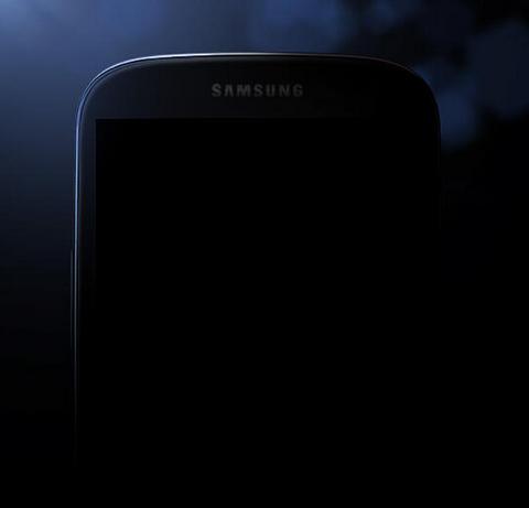 teasing Samsung Galaxy S4