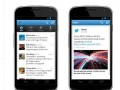Twitter Android 4.0