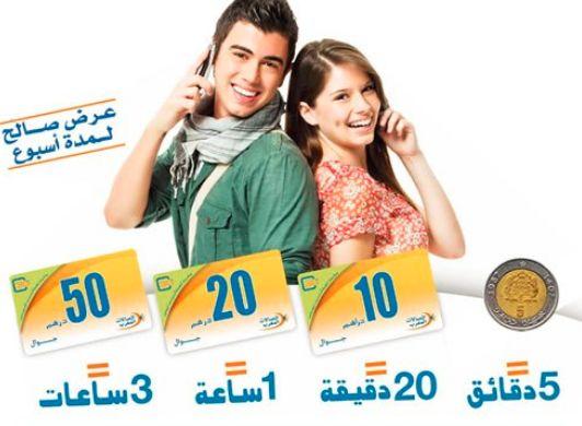 maroc-telecom-vivendi
