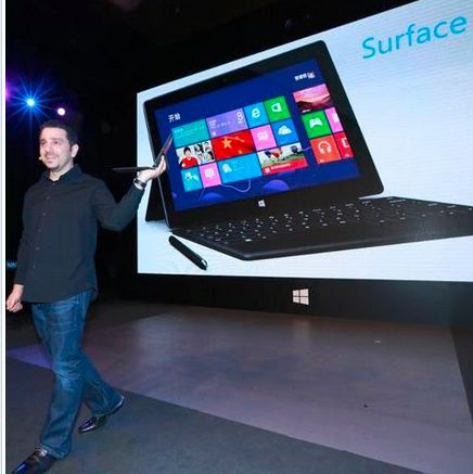 microsoft-surface-pro-france-tablette