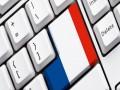 quiz-web français