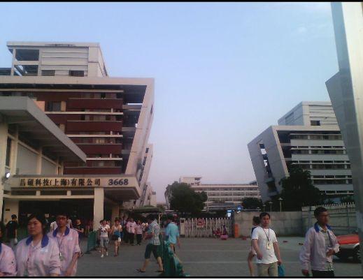 china-labor-watch-pegatron-chine