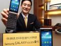 Samsung-Galaxy-Golden