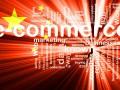lacoste-ecommerce-chine-accenture-demandware