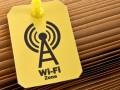 wi-fi-802-ac