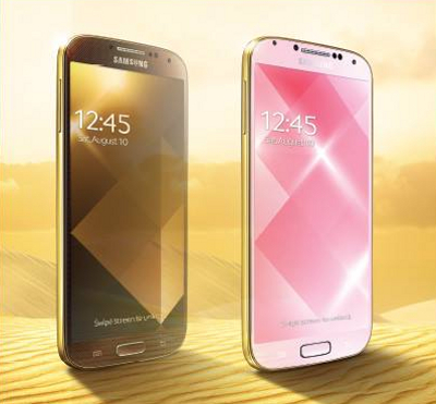 samsung-galaxy-s4-gold-edition