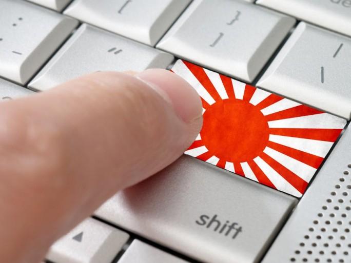 dailymotion-japon-croissance-externe-europe