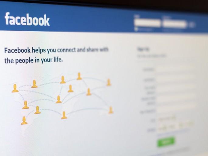 facebook-fin-panne-travaux-maintenance