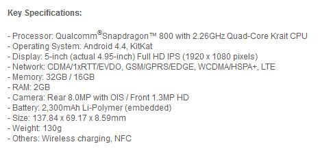 nexus-5-specifications