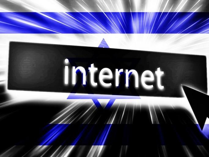 francois-hollande-israel-innovation-high-tech