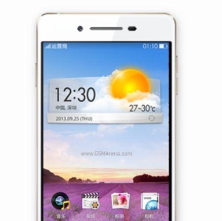 oppo-r1-smartphone-photos