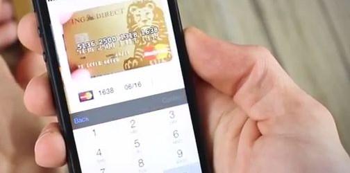 scanpay-mcdonalds-paiement-mobile