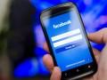 facebook-strategie-mobile
