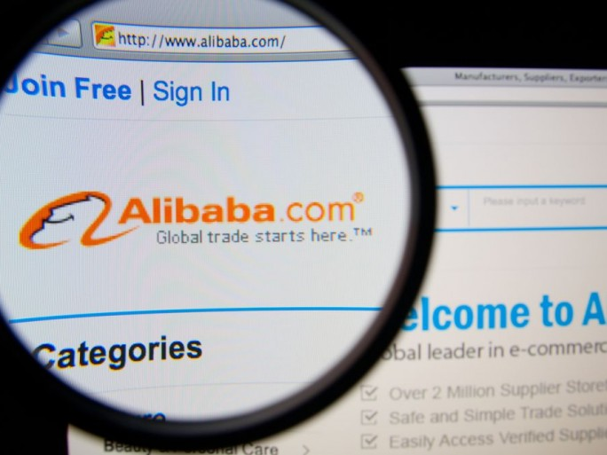 alibaba-introduction-bourse
