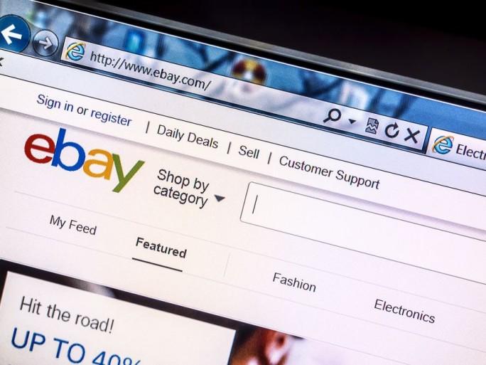 ebay-piratage-vol-donnees