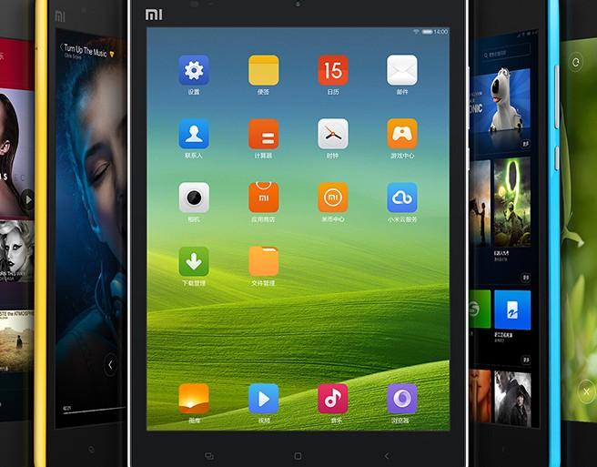 xiaomi-mi-pad-tablette