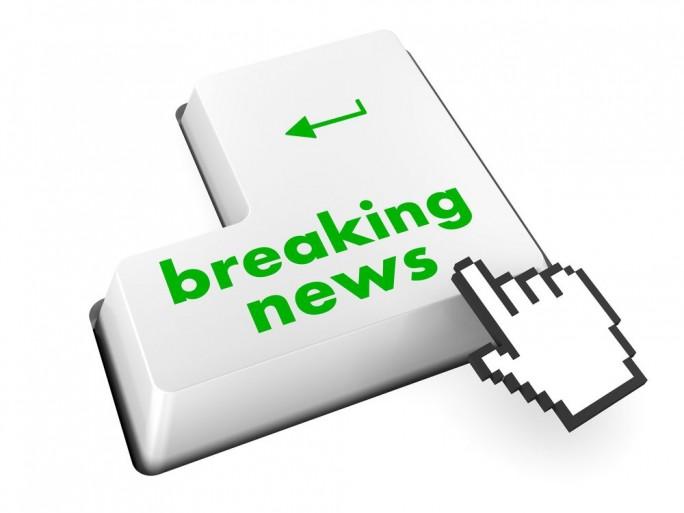 fausse-breaking-news-facon-techcrunch