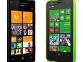 micosoft-windows-phone-entree-gamme